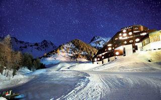 Náhled objektu Top Residence Kurz, Val Senales, Schnalstal / Senales, Itálie